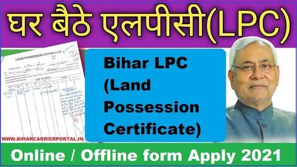 bihar lpc online apply 2021