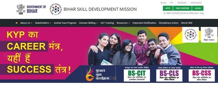 Bihar Kaushal Vikas Mission