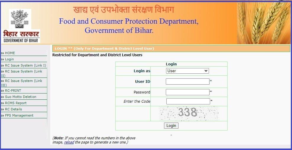 bihar ration card correction online