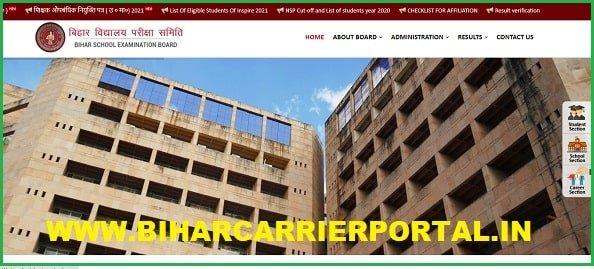 Bihar Board BSEB 10th | 12th Marksheet Download 2021