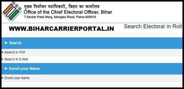 Bihar Voter List Download Pdf 2021