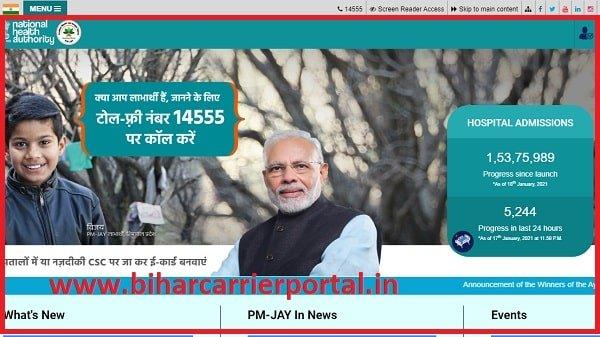 PMJAY Scheme, Ayushman Bharat Yojana Eligibility & Registration Online
