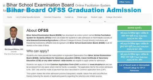 Bihar Board OFSS Graduation Admission Online