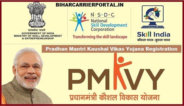 (PMKVY) Pradhanmantri Kaushal Vikas Yojana 2021