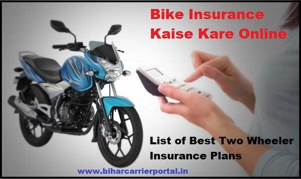 Bike Insurance Kaise Kare Online 2021