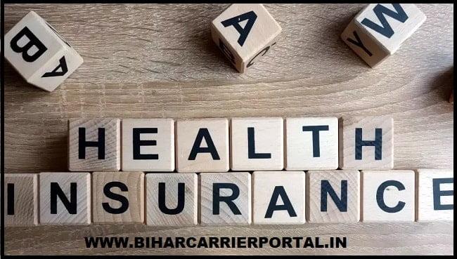 health insurance kyu jaruri hai in hindi