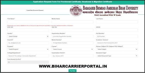 BRABU Migration Certificate Online Apply 2021