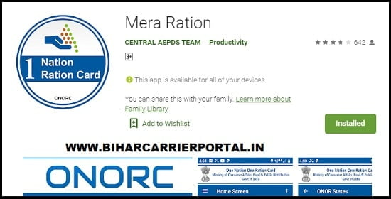 Mera Ration Mobile App Download on Google Play Store 2021