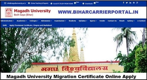 Magadh University Migration Certificate Online Apply