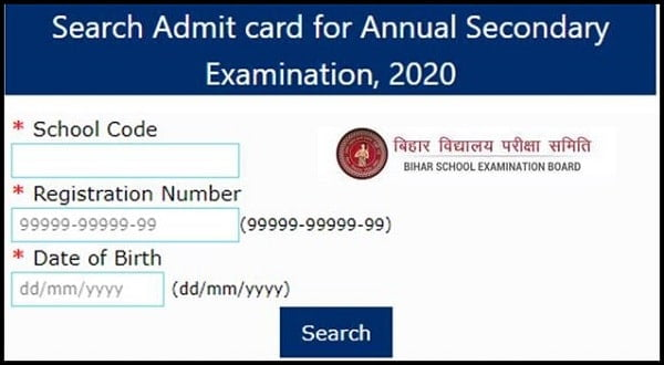 Bihar Board 10th/ 12th Admit Card Correction Online 2021