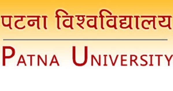 Patna University Migration Certificate Online Apply 2021