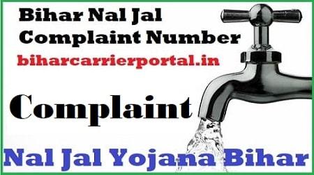 Bihar Nal Jal Yojana Complaint Number, Toll Free Numbers and Shikayat Number 2021