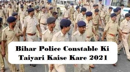 Bihar Police Constable Ki Taiyari Kaise Kare