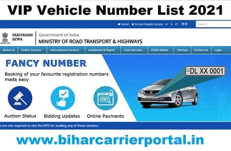 VIP Vehicle Number List 2021