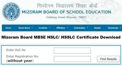 Mizoram Board MBSE HSLC/ HSSLC Result With Marksheet Certificate Download 2021
