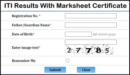 ITI Results With Marksheet Certificate Download SCVT - NCVT | आईटीआई रिजल्ट्स मार्कशीट सर्टिफिकेट डाउनलोड 2021
