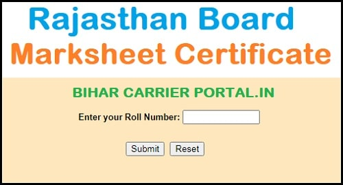 Rajasthan Board Marksheet Certificate Verification Download