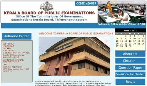 Kerala Board 10th/ 12th Certificate Verification Marksheet Download 2021