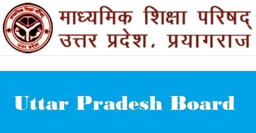 UP BOARD Result 2021, Sarkari Result Up Board, Marksheet UPMSP Certificate