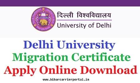 Delhi University DU Migration Certificate Apply Online Download 2021