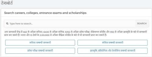 www.biharcareerportal.com, Bihar Career Portal 2021