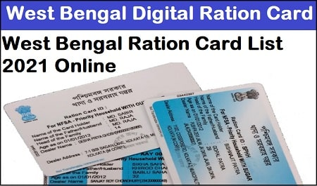 digital ration card name list, west bengal ration card status, ration card status check, digital ration card name list 2021, ration card search, search beneficiary details, ration card, ration card search by name, ration card status check 2021,