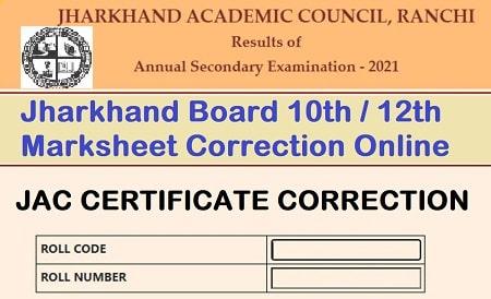Jharkhand Board Marksheet Correction Online 2021
